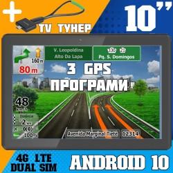 4G Таблет DIVA T104G,...